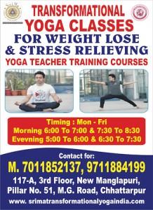 yoga-phamlet
